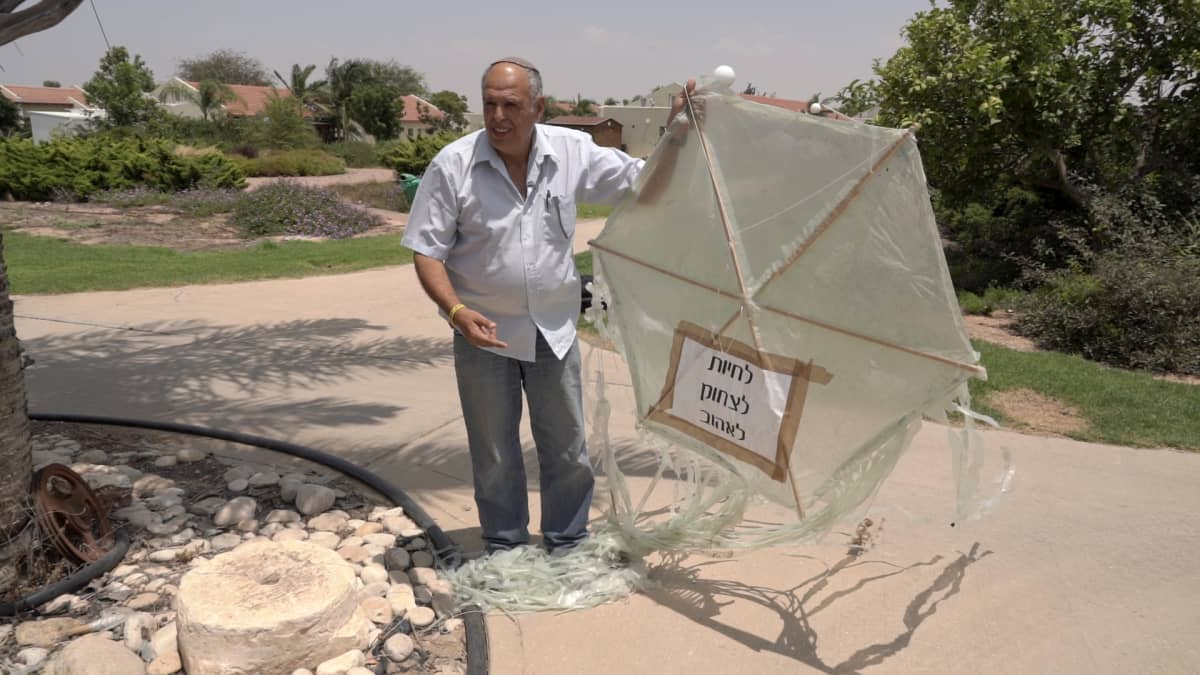 Israel maastopalot.