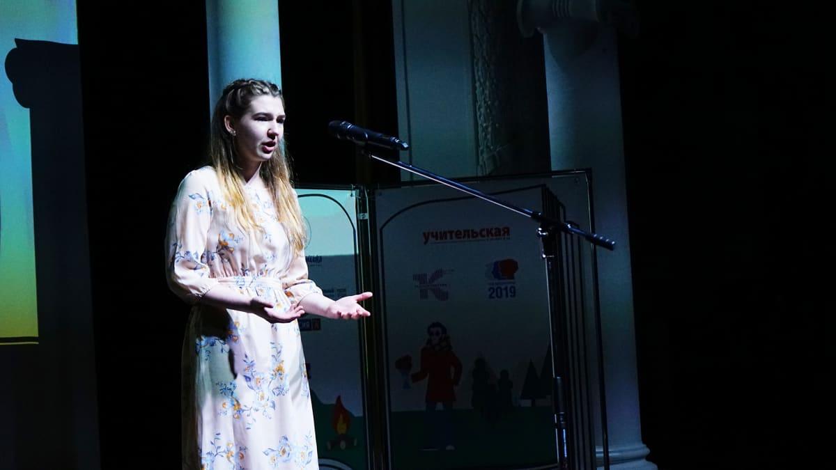 Katja Semjonova saa Artekissa esiintymiskokemusta.