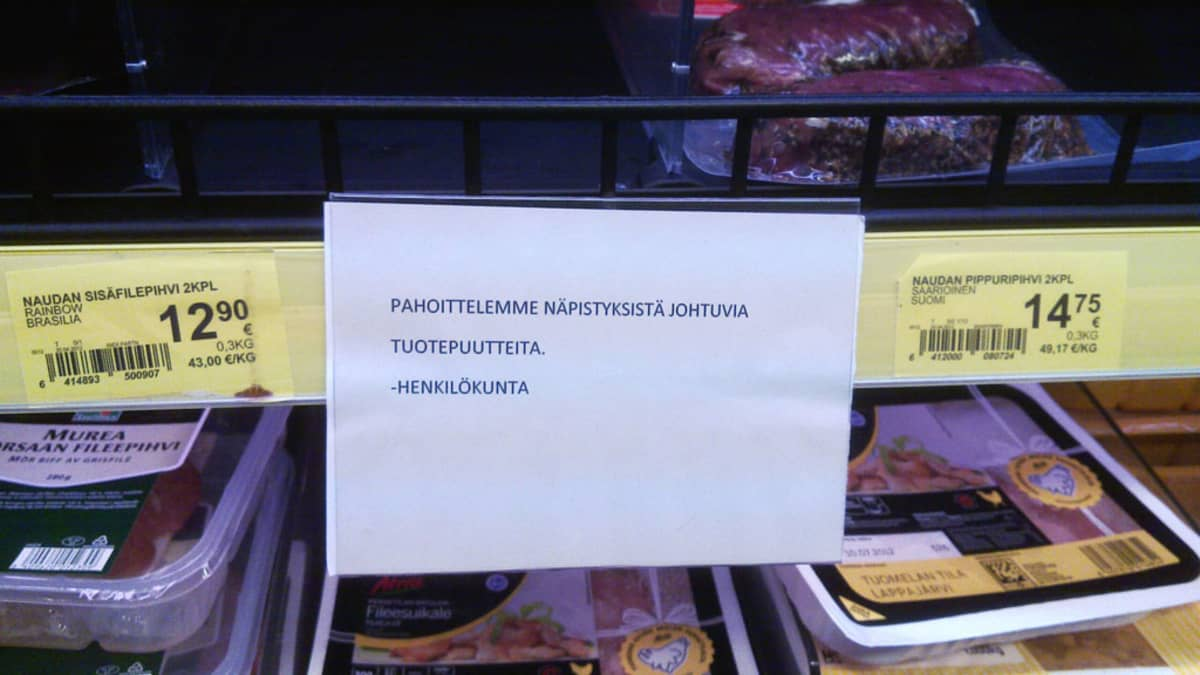 Lihahyllystä puuttuu tuotteita.