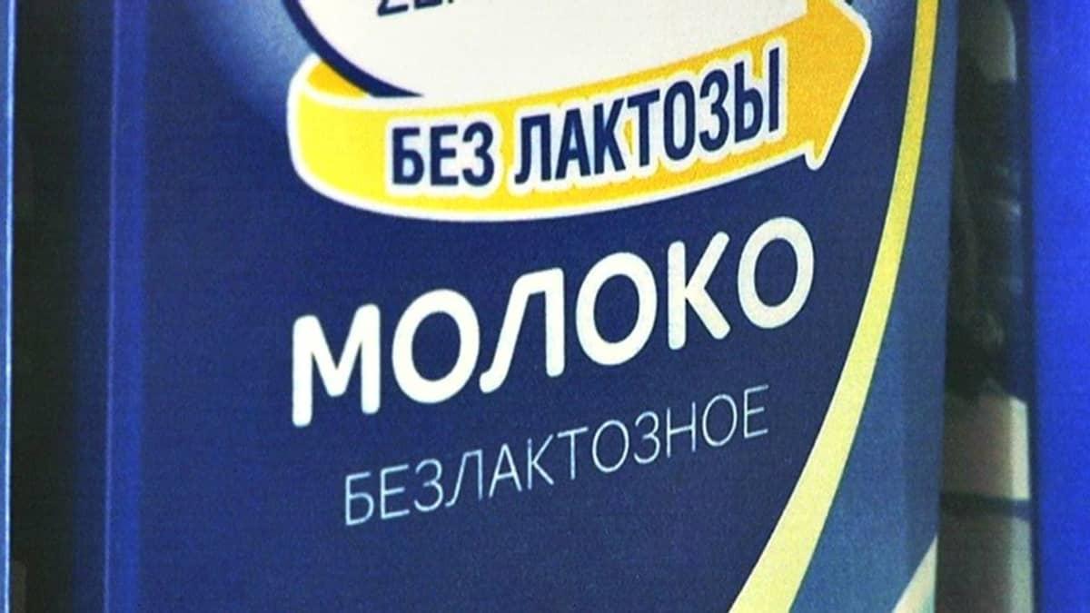 Valion laktoositonta maitoa venäjänkielisillä teksteillä.