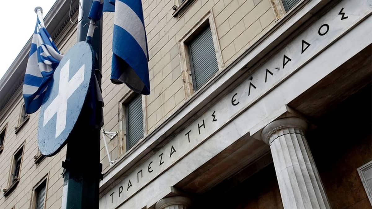 Kreikan keskuspankki ulkoa.