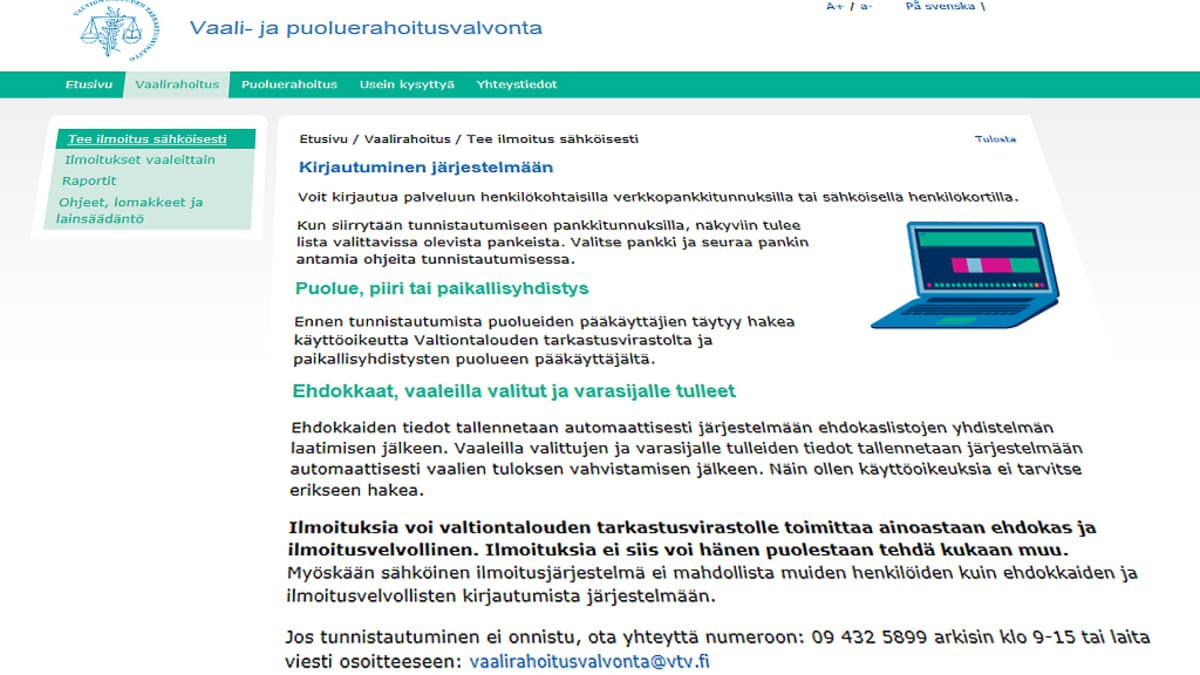 Ruutukaappaus vaali- ja puoluerahoitusvalvonnan www-sivuilta.
