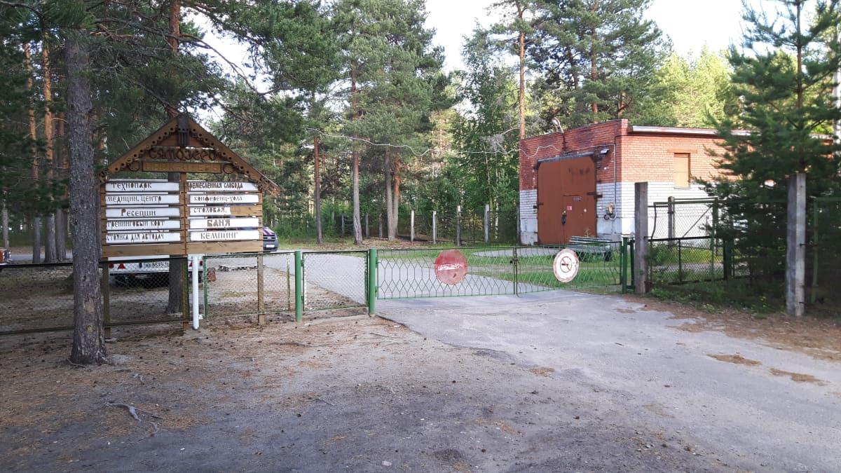 Säämäjärven leirikeskus.