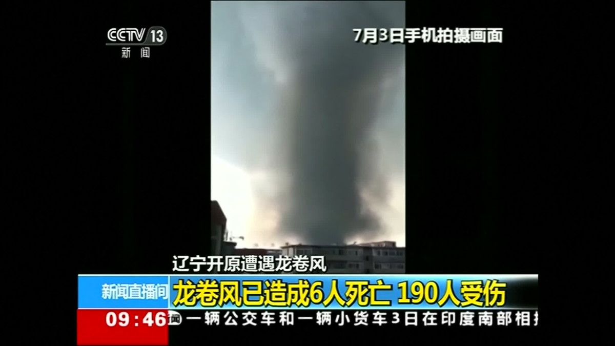 Tornado iski Kaiyuanin kaupunkiin Kiinan koillisosassa