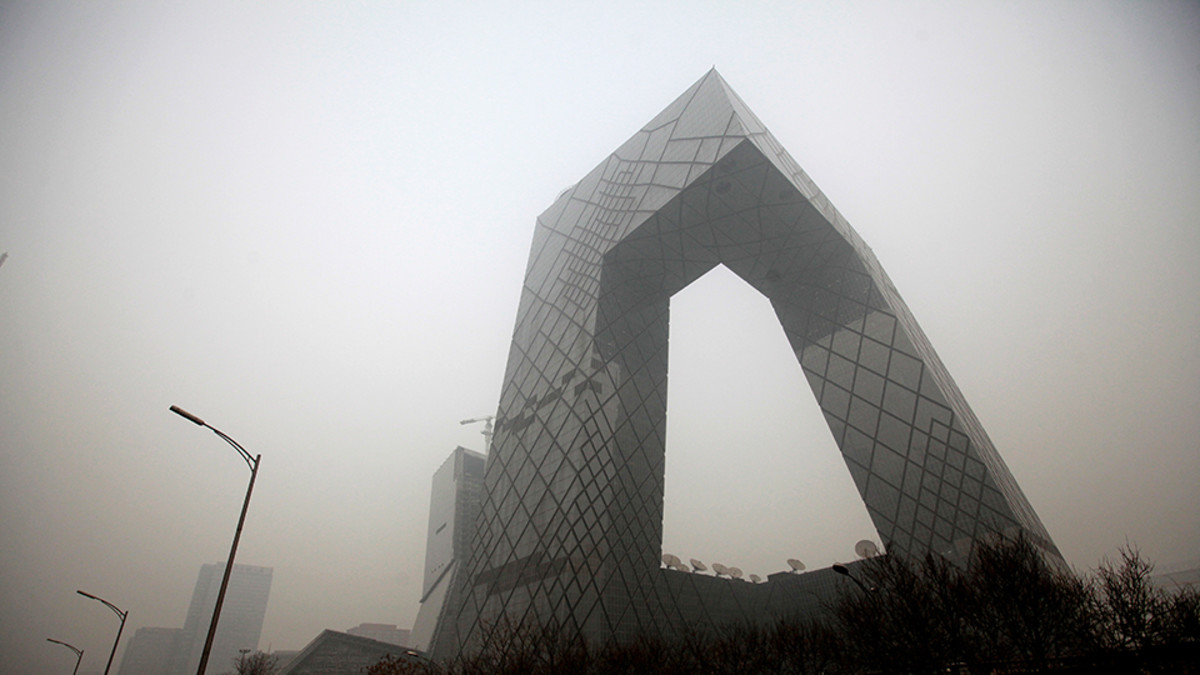 China Central Television (CCTV) building.