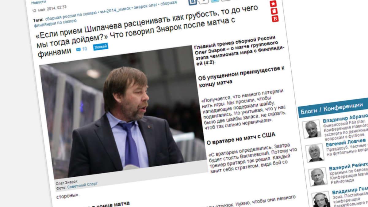 Venäjän valmentaja Olegs Znaroks kommentoi Jormakkaan kohdistunutta haastattelua venäläislehdelle kovin sanoin.