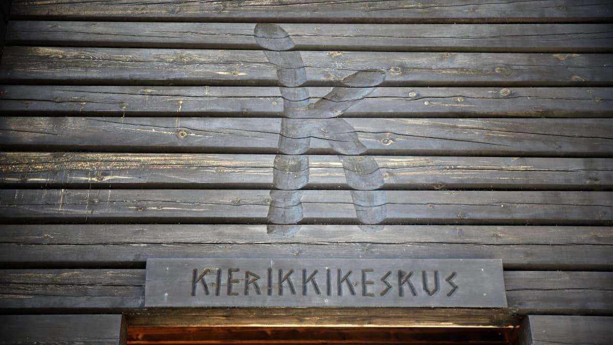 Kierikkikeskuksen pääsisänkäynti.