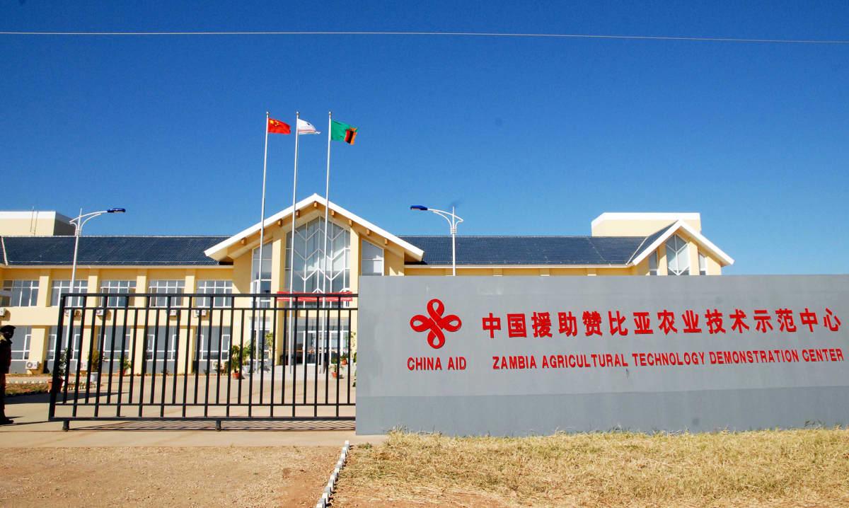 China Aid Zambia Agricultural Technology Demonstration Center Lusakan lähellä Sambiassa.