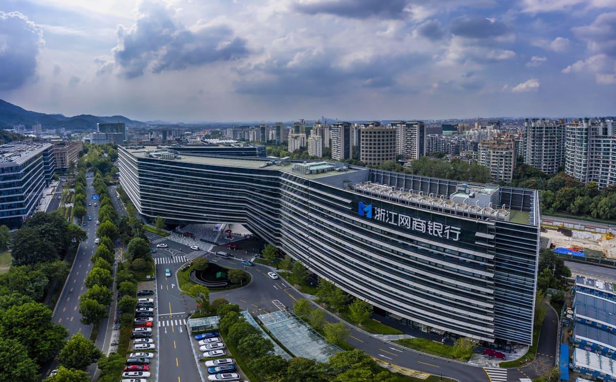 Ant Groupin pääkonttori Hangzhoussa, Kiinassa.