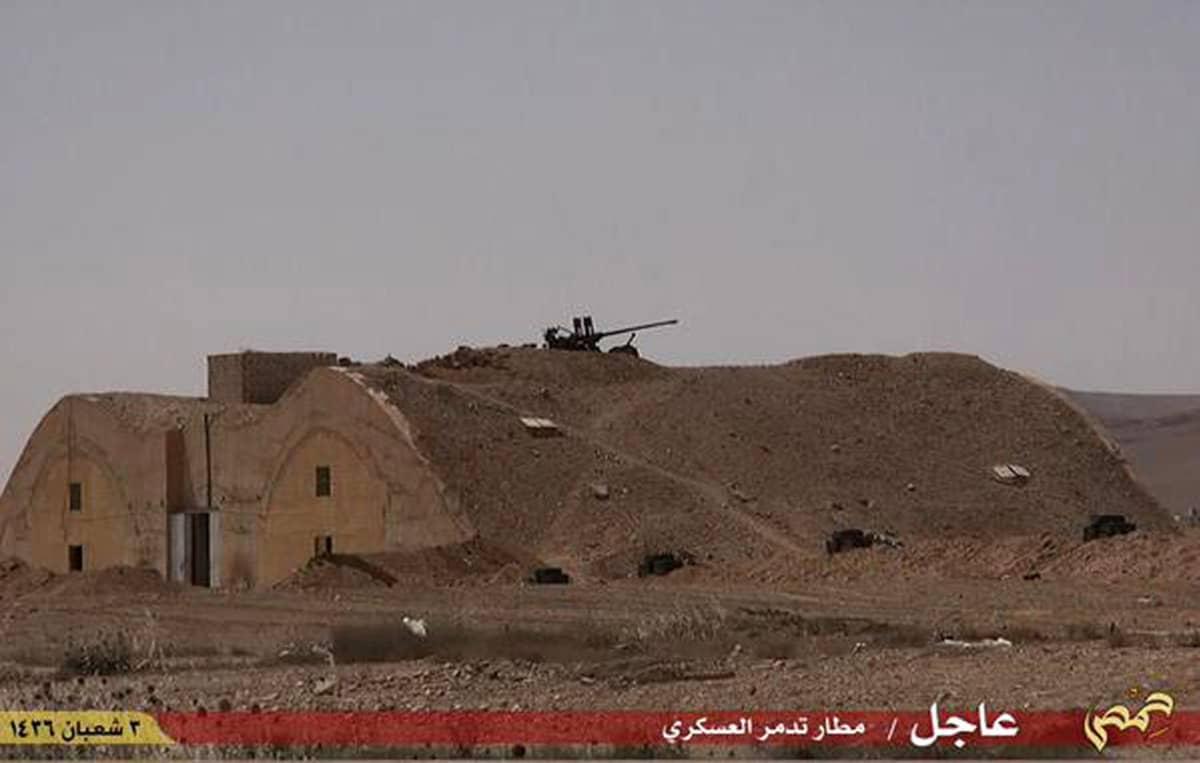 Kuvakaappaus jihadistimedia Welayat Homsin 21. toukokuuta julkaisemasta videosta, jossa kuvataan Palmyran kaupunkia sen jälkeen kun Isis valtasi kaupungin.