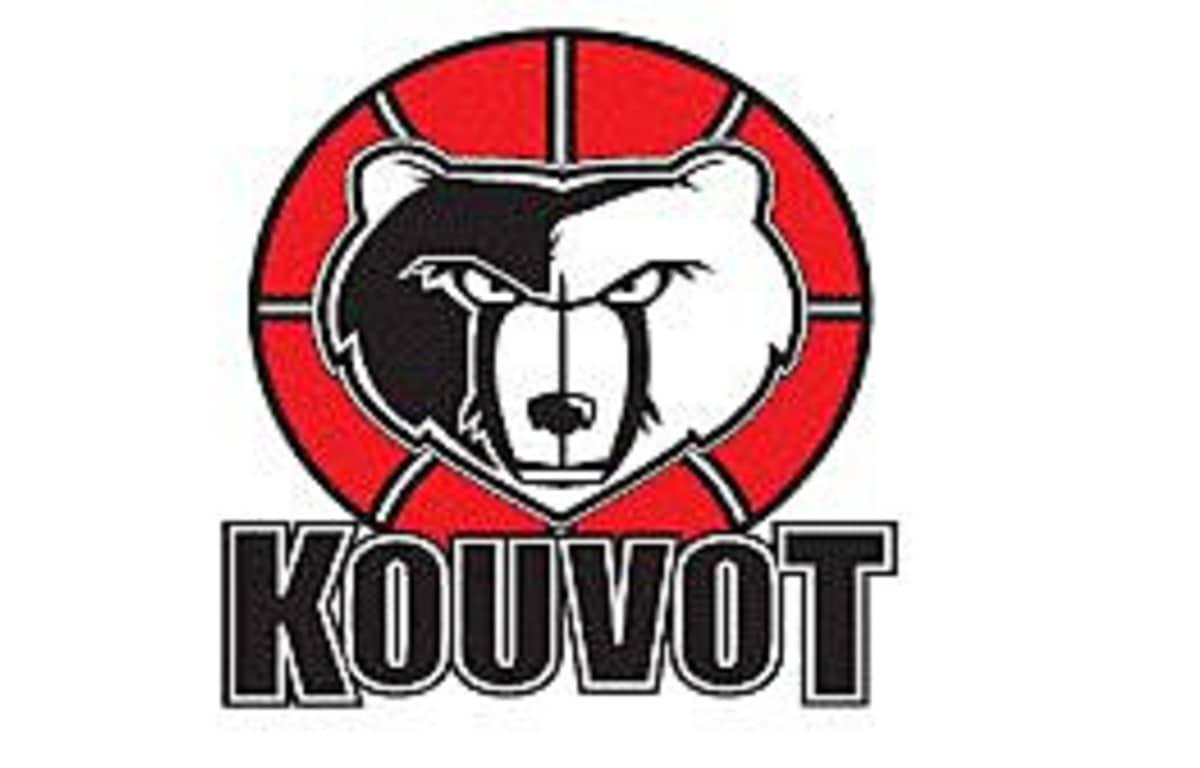 Kouvojen logo