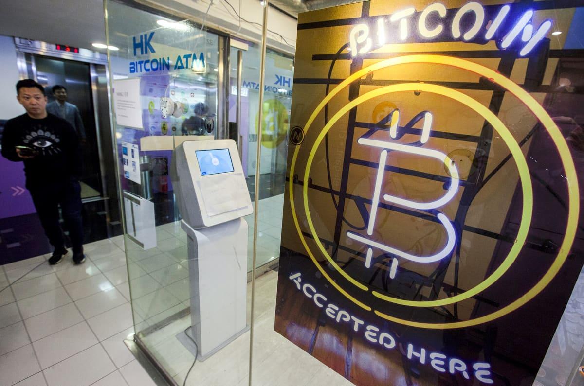 Kryptovaluutta-automaatti