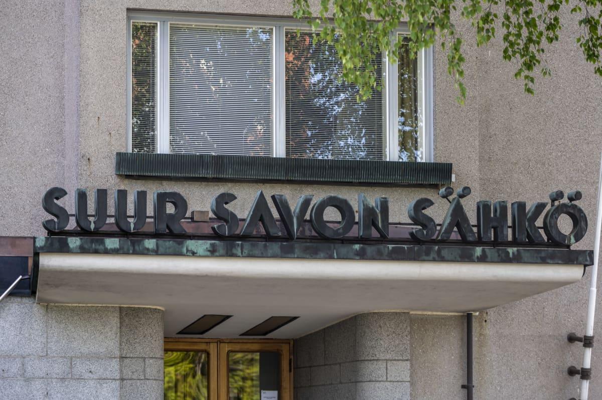 Suur-Savon Sähkön toimipisteen kyltti Mikkelissä