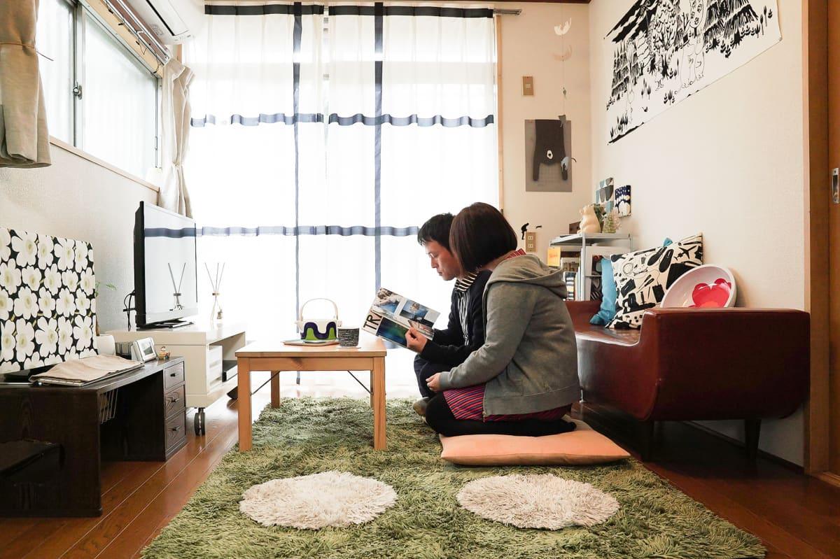 Jun ja Yuko Yamamoton koti.