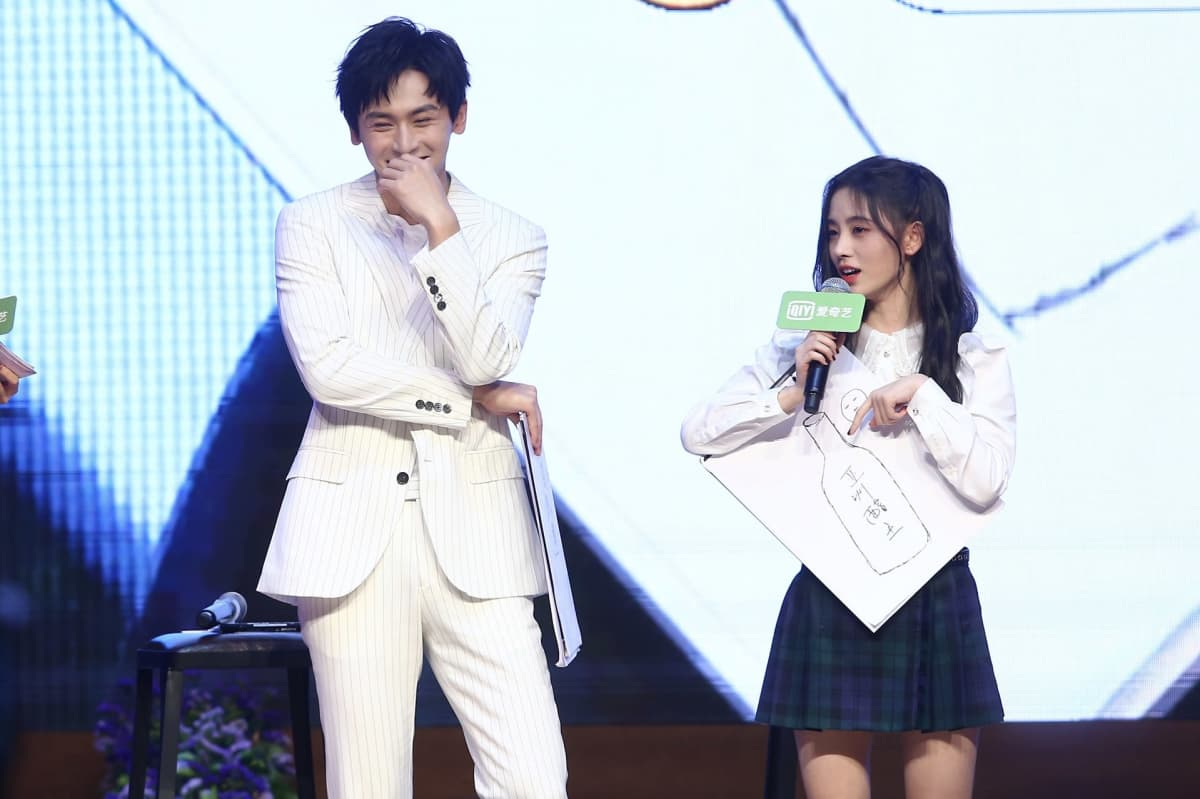 Zhang Zhehan ja Ju Jingyi