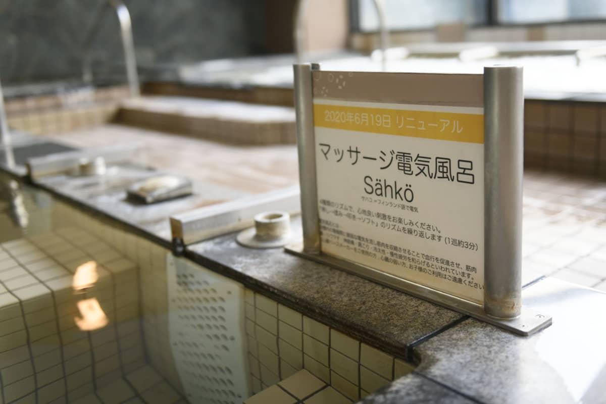 Monessa kylpylässä Japanissa on sähköallas.