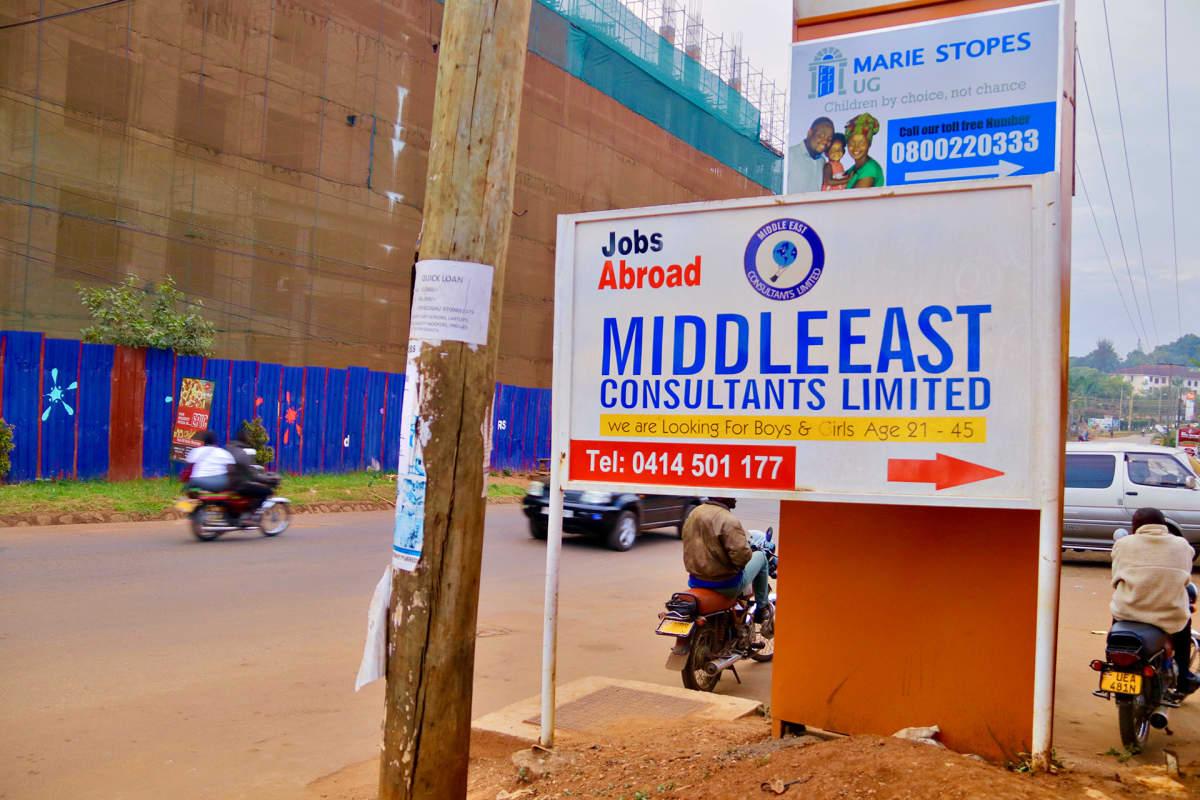 Katunäkymä Kampalassa.