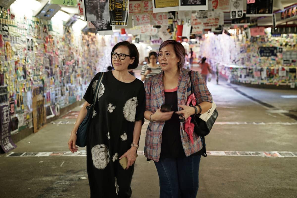 Amy Lam ja ystävä.