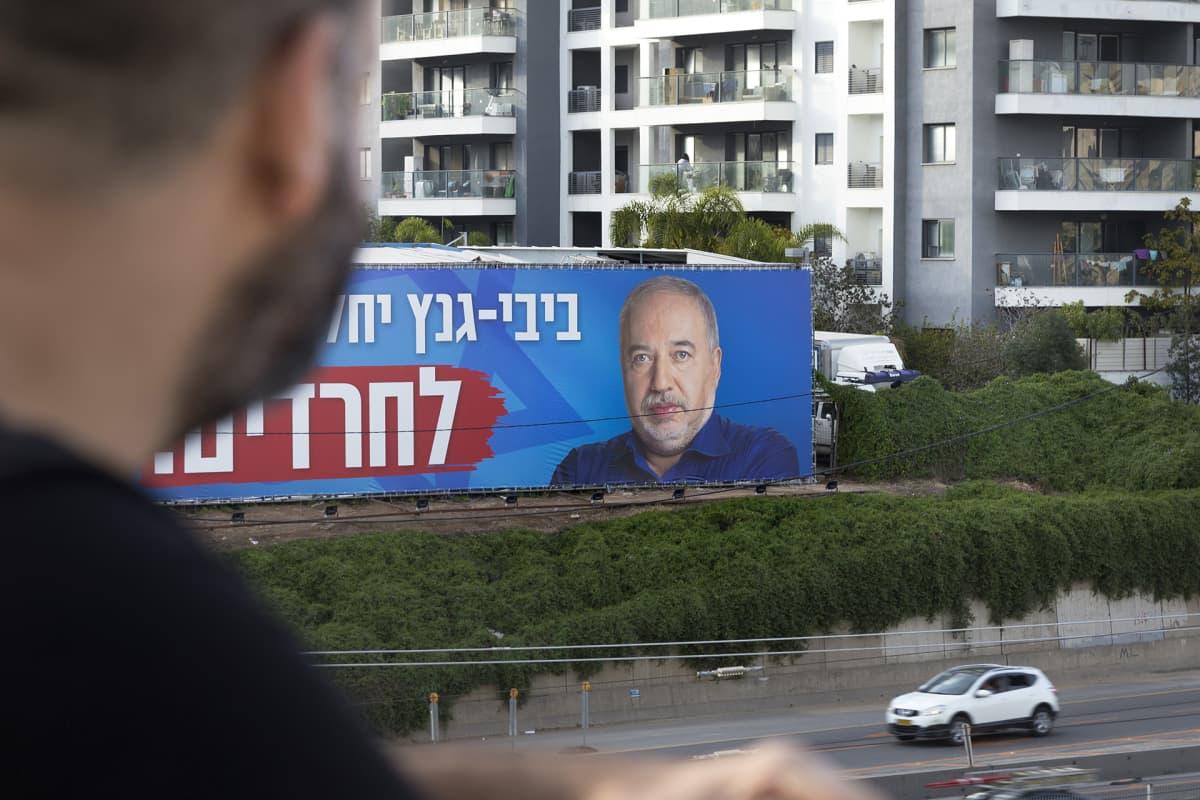 Avigdor Liebermanin mainos