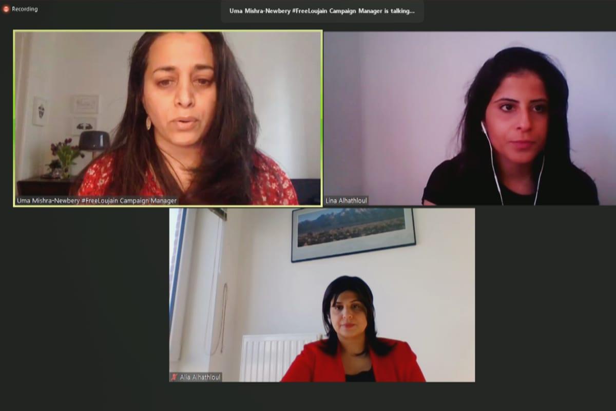 Moderaattori Uma Mishra-Newbery, Lina Alhathloul ja Alia Alhathloul tietokoneen ruudulla.