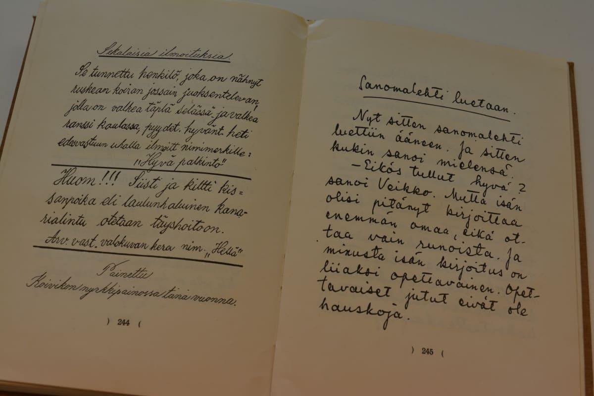 Aukeama Emil Nestor Setälän Veikon ja siskon aapiskirjasta, jonka ensimmäinen painos ilmestyi 1929.