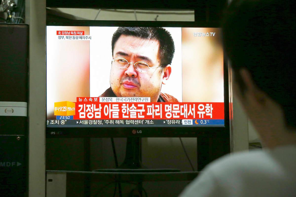 Television uutiskuva Kimin kuolemasta.