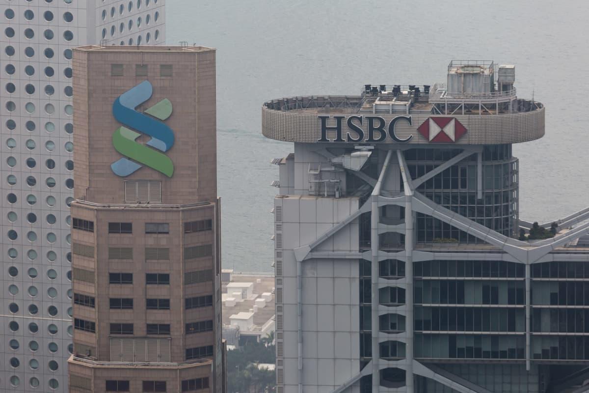 HSBC:n pääkonttori