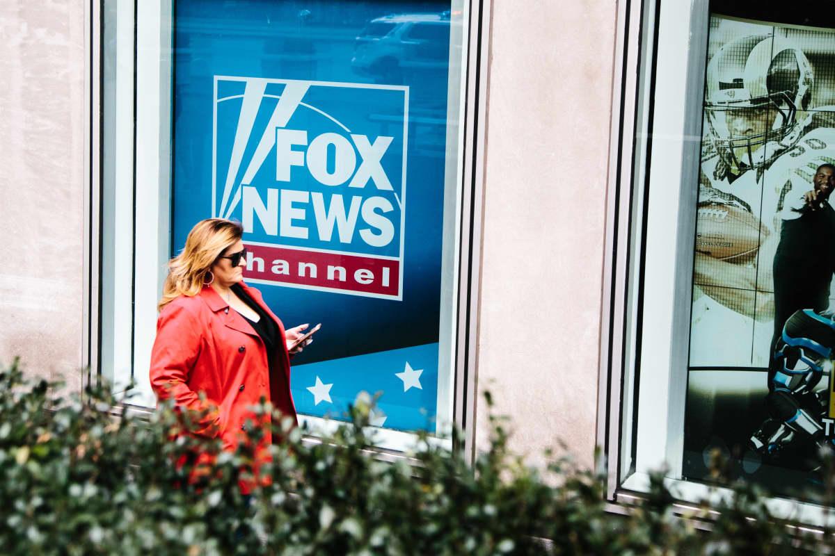 Fox Newsin toimitalo New Yorkissa.