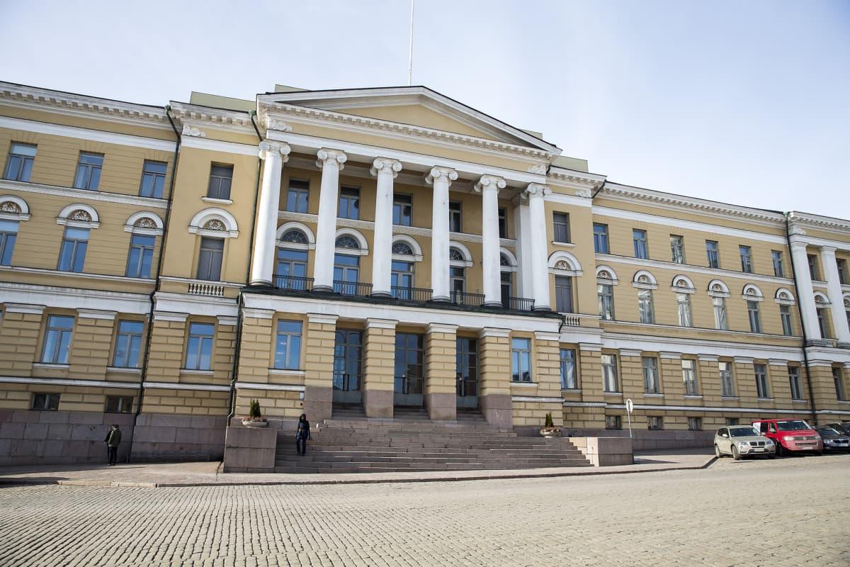 Helsingin Yliopisto Fysiikka