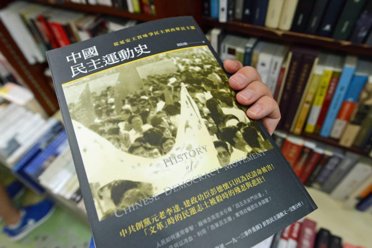 Kiinan demokratian historia -kirja.