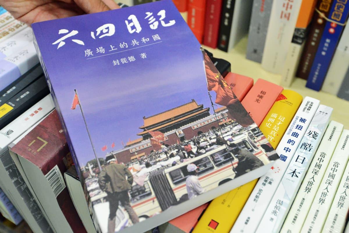 Tiananmenin päiväkirja.