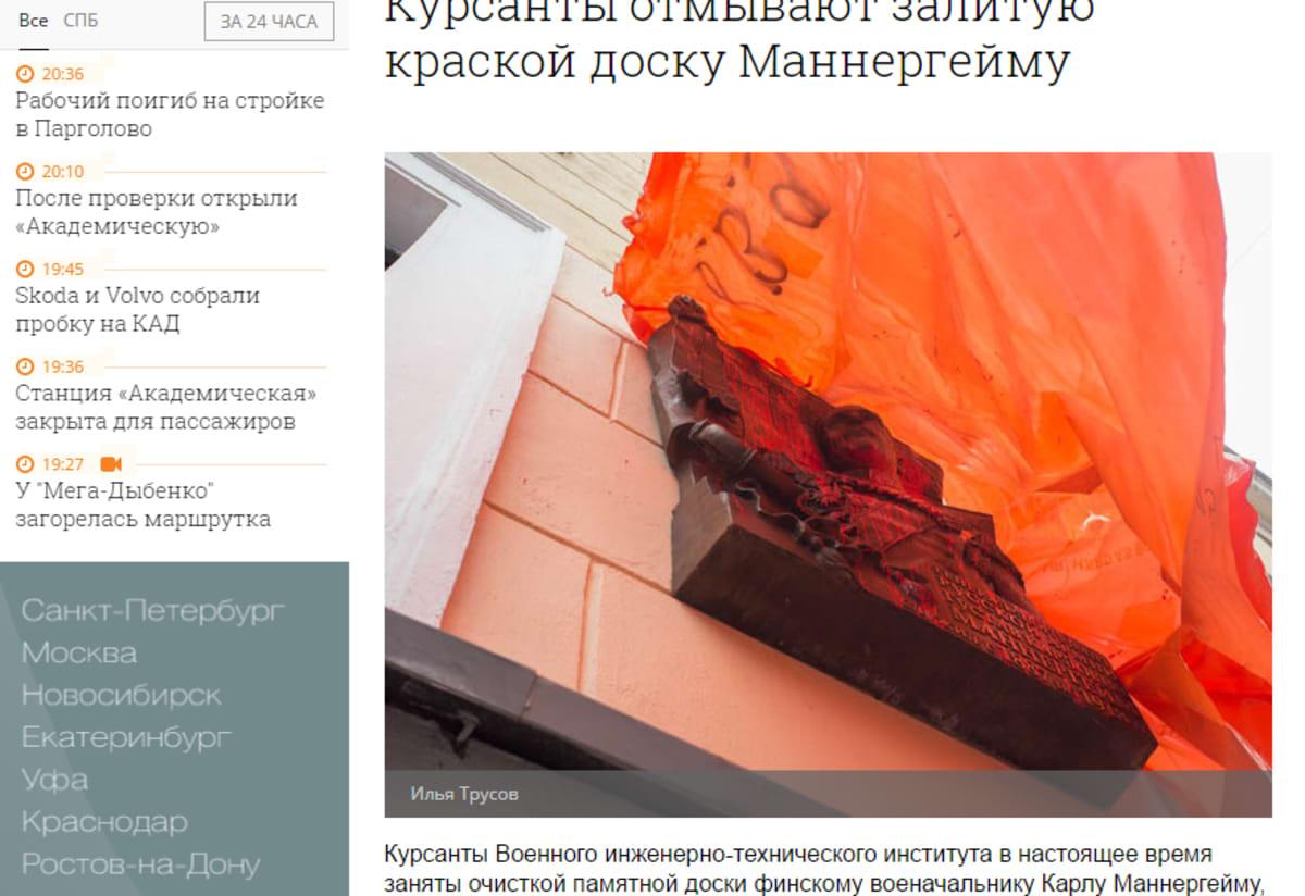 Venäläinen uutissivusto Fontaka uutisoi Mannerheimin muistomerkin töhrinnästä Pietarissa.