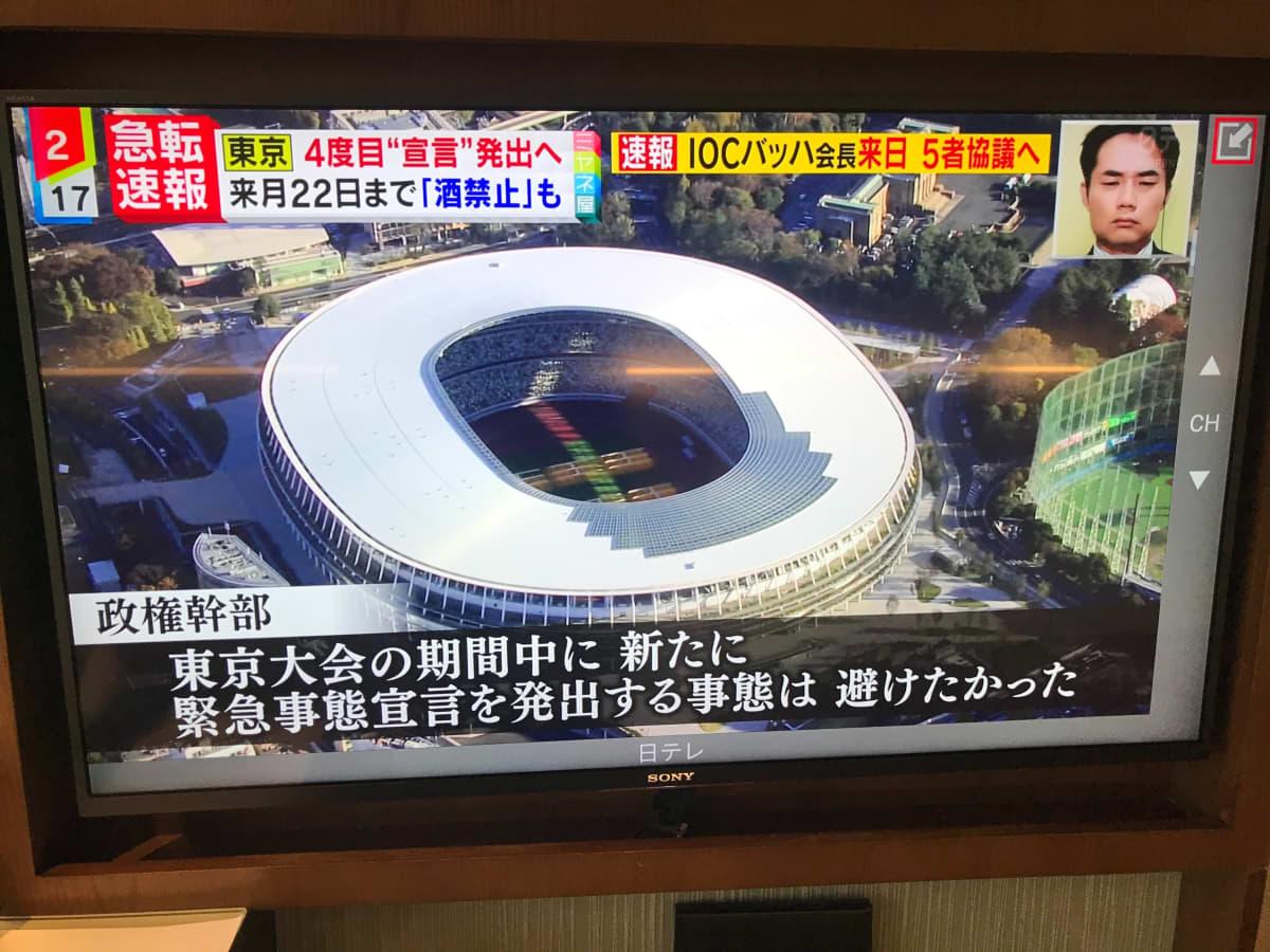 Millaiset olympialaiset järjestetään pandemia-aikana? Myös Japanissa tätä mietitään kovasti.