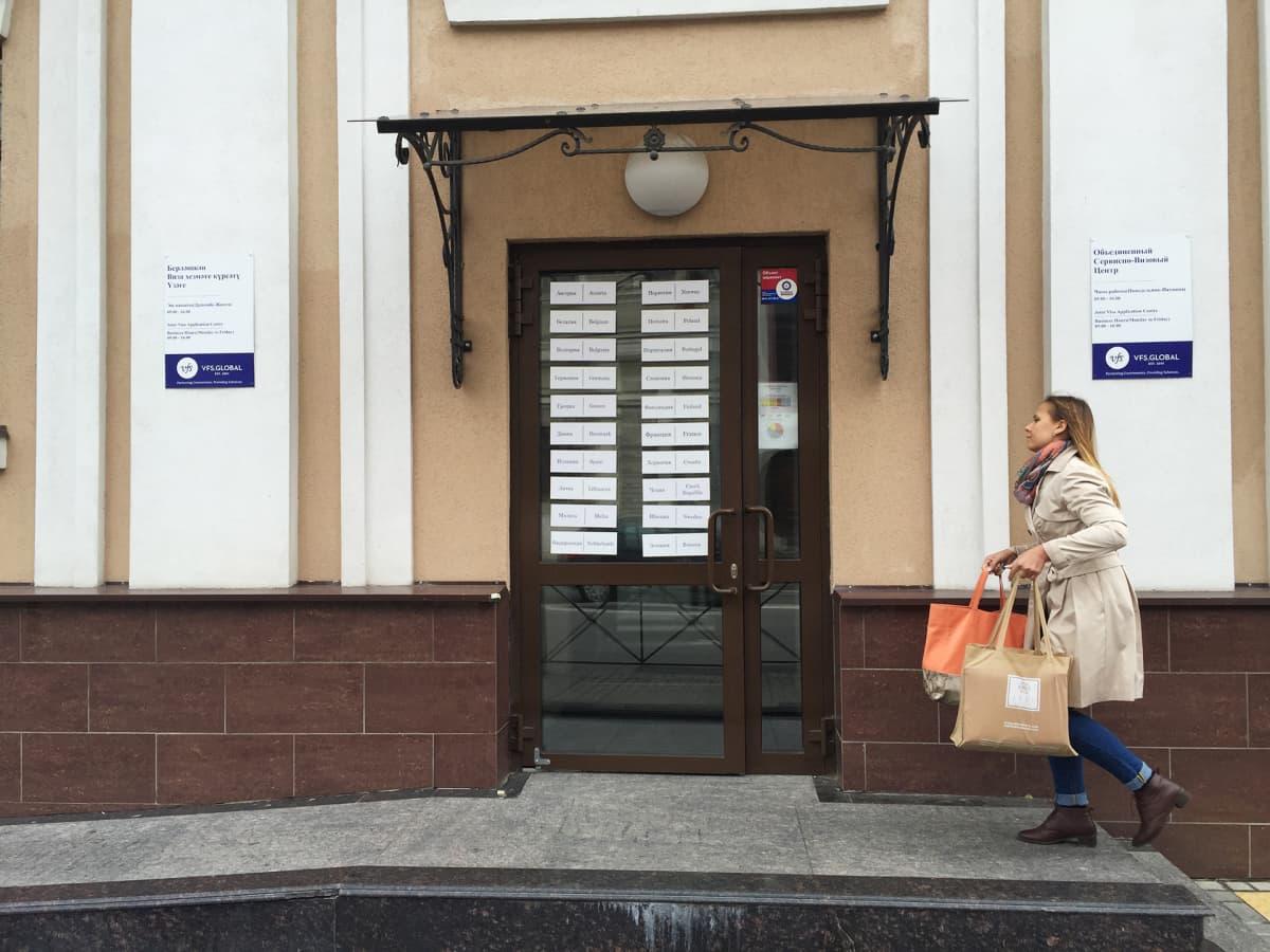 Kazanissa toimiva yhteisviisumikeskus.