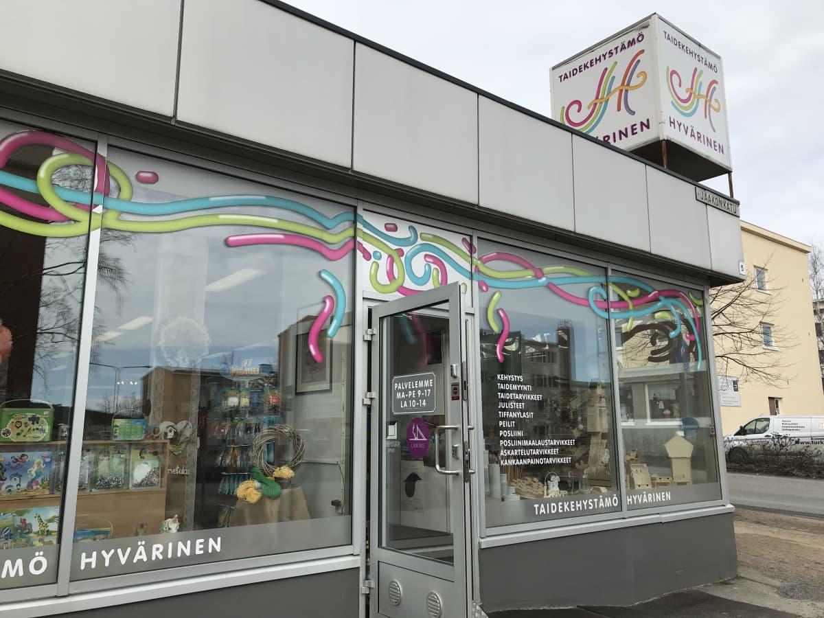 Taidekehystämö Hyvärinen Oy Rovaniemellä