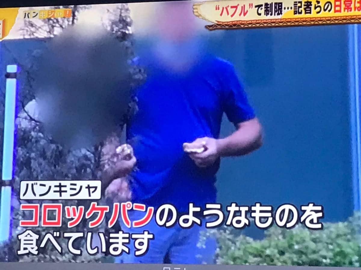 Kuvakaappaus miehestä syömässä Tokiossa.