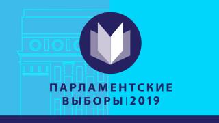 Видео: Novosti Ylen vaalikeskustelu