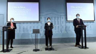 Видео: STM pitää koronakatsauksen aiheina tautitilanne ja rokotehankkeen tuoreimmat tiedot