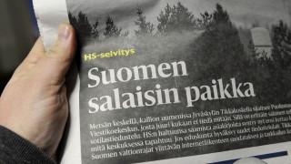 Audio: Oliko HS:n artikkeli sotilastiedustelusta haitallinen Suomen turvallisuuden kannalta? - asiantuntija arvioi