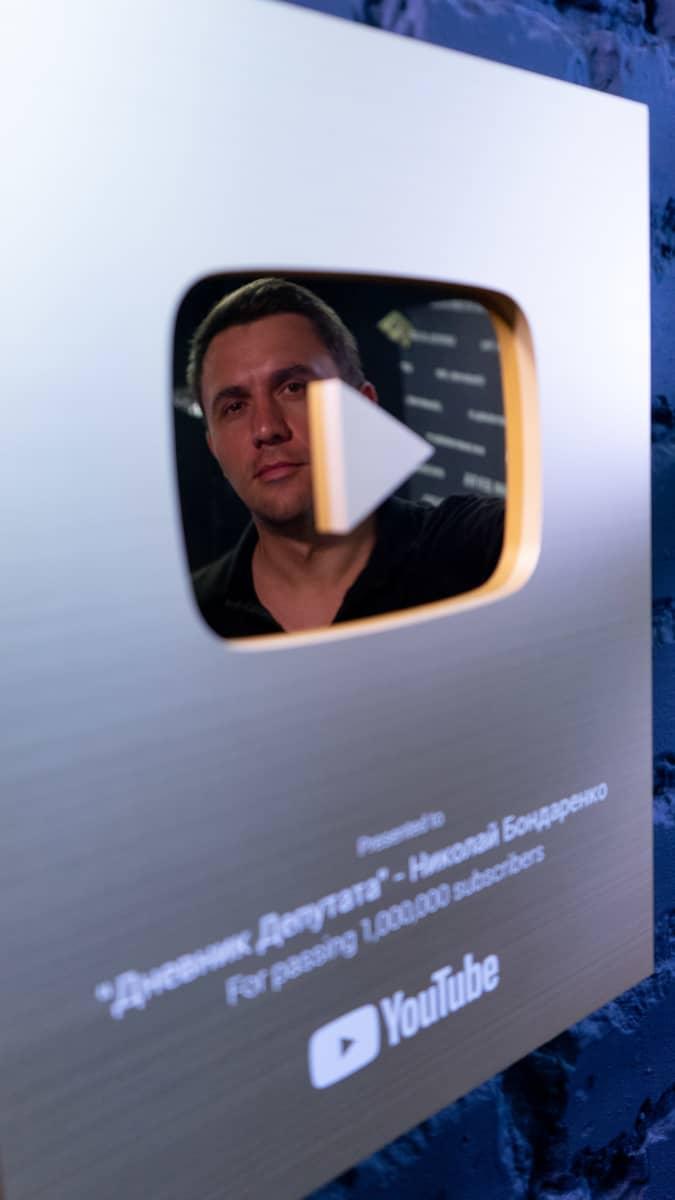 Nikolai Bondarenko heijastuu Youtuben myöntämästä taulusta