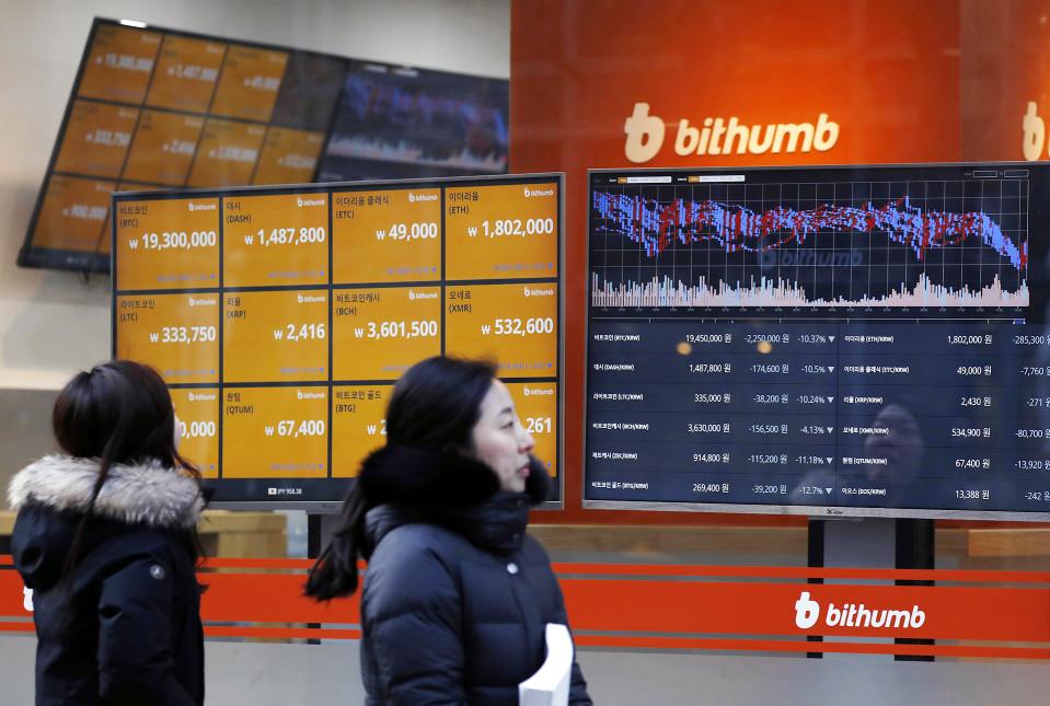 Eteläkorealaiset seuraavat valuuttakursseja Soulissa.